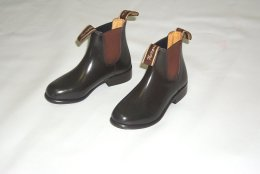 "BOOTS SHOWCRAFT ""TACKERS"" BROWN"